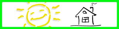 siti web semplici Lecco